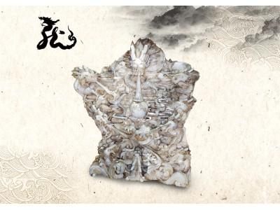 清 新疆白玉立體鏤雕 九龍戲珠